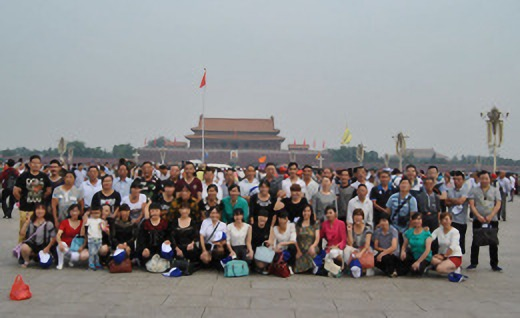 公司组织员工北京旅游