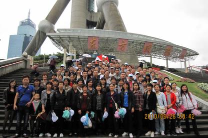 公司组织员工上海旅游