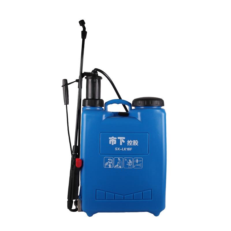SX-LK16F 16L背负式手动喷雾器
