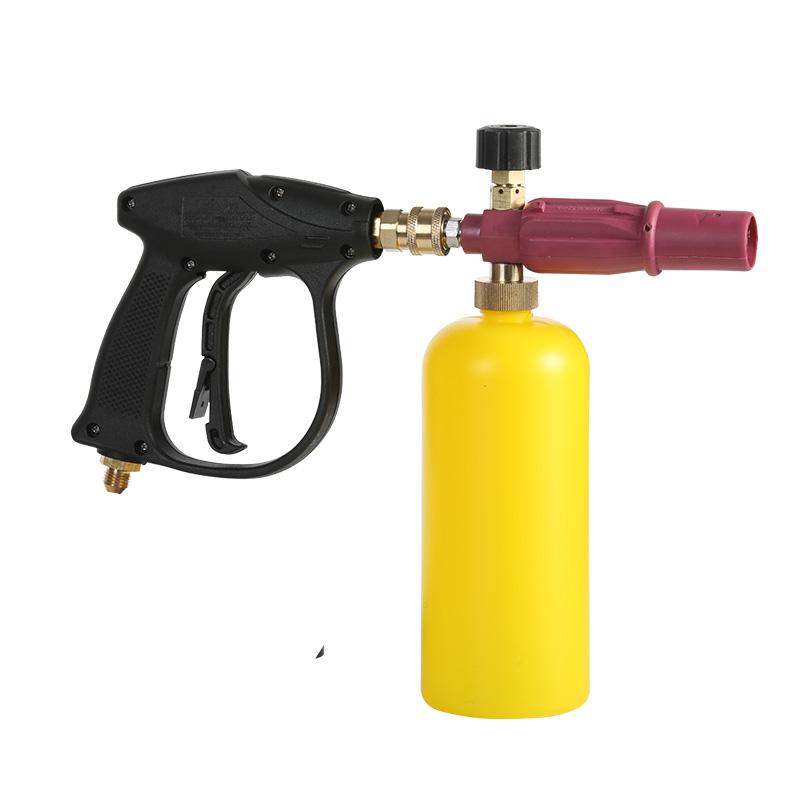 高压洗车机水枪泡沫喷壶 PA扇形纯铜快插多功能家用洗车泡沫器