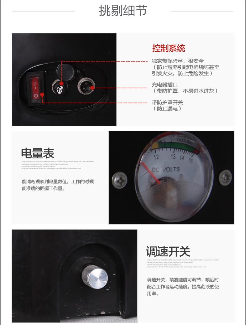 SX-MD15DB 15L电动喷雾器