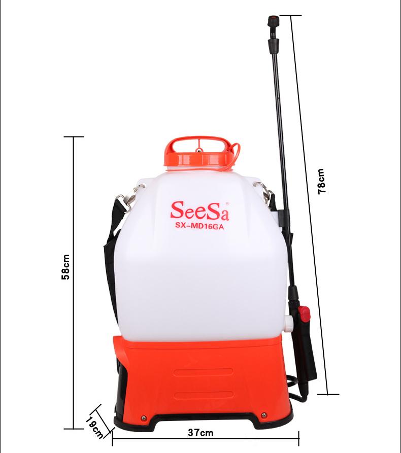 SX-MD16GA 16L电动喷雾器
