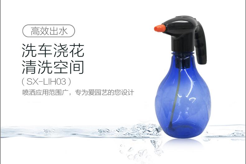 SX-LIH03 1.5L手持电动喷雾器